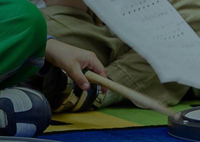 Private Percussion Lessons